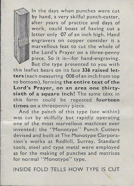 image: LORDS PRAYER 001.jpg